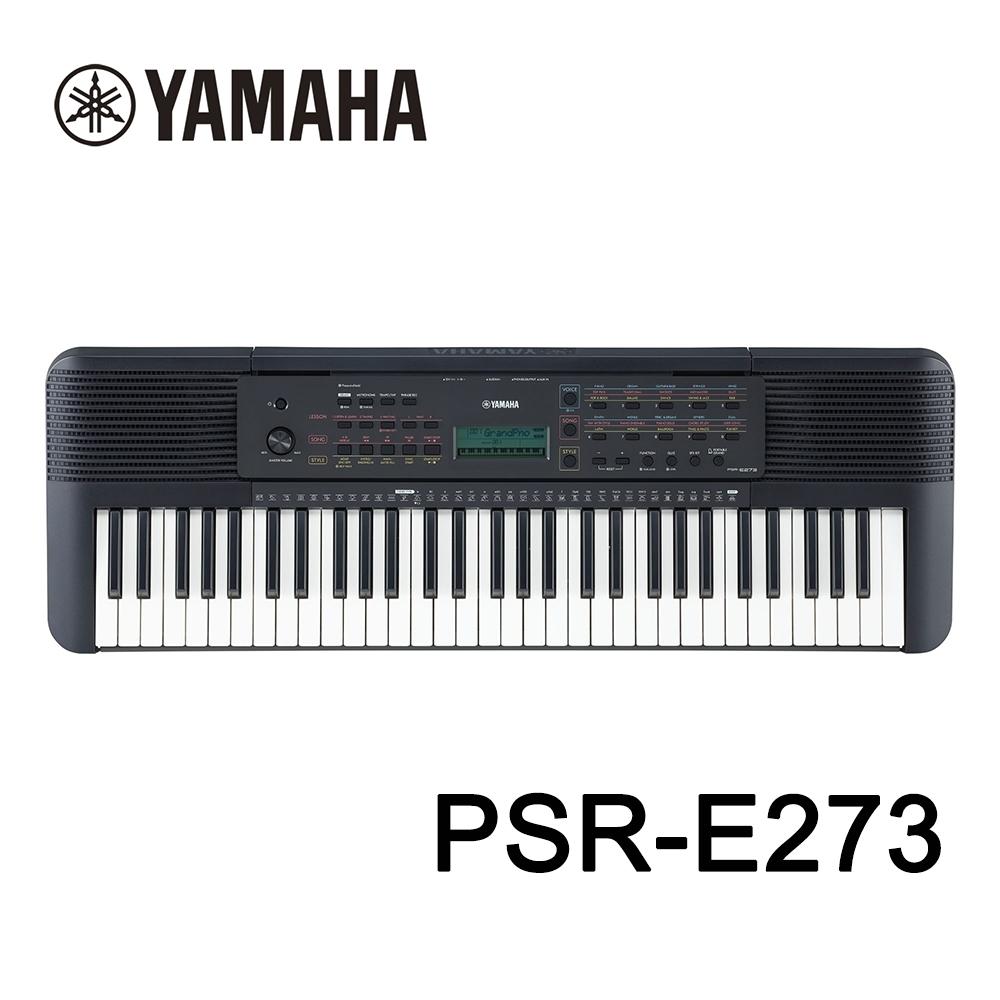 YAMAHA PSR-E273 61鍵電子琴