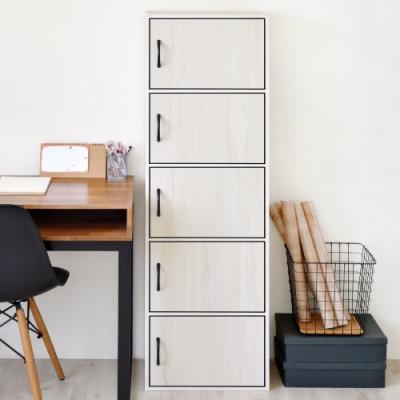 《HOPMA》DIY巧收和風五門收納櫃/書櫃-寬42X深30.5X高148.5cm