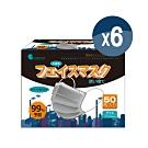 KOgerm 活性碳口罩-單片包裝(50片x6盒)