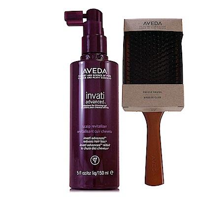 AVEDA 蘊活菁華滋養液150ml(升級版)+木質髮梳一把
