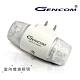 台灣阿福 Q3A 超高亮 冷白光 羽翼 LED自動夜燈 product thumbnail 1