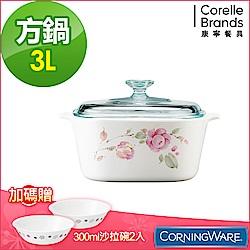 康寧Corningware 3L方形康寧鍋-田園玫瑰