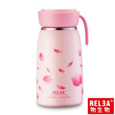 RELEA 物生物 美時316不鏽鋼保溫杯350ml(四色)