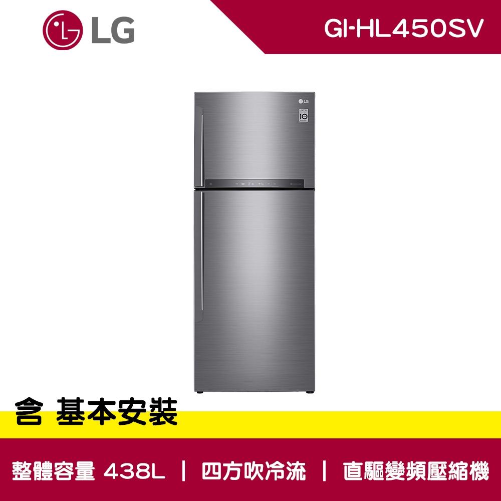 LG樂金 438L WiFi 直驅變頻 雙門冰箱 星辰銀GI-HL450SV