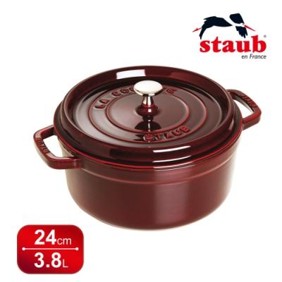 法國Staub 圓型琺瑯鑄鐵鍋 24cm 深紅色
