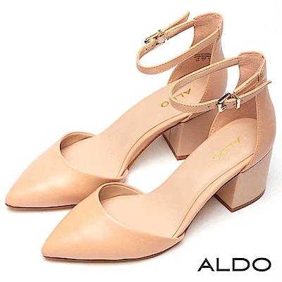 ALDO 原色真皮鞋面繞踝式金屬釦帶尖頭粗跟鞋~氣質裸色