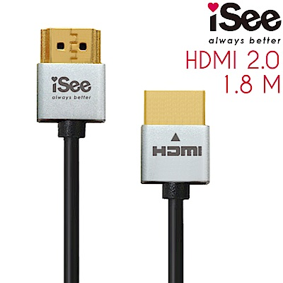 iSee HDMI2.0 鋁合金超高畫質影音傳輸線 1.8M (IS-HD2020)