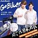 【飛銳 FairRain】GoBiker時尚休閒風雨衣 product thumbnail 1