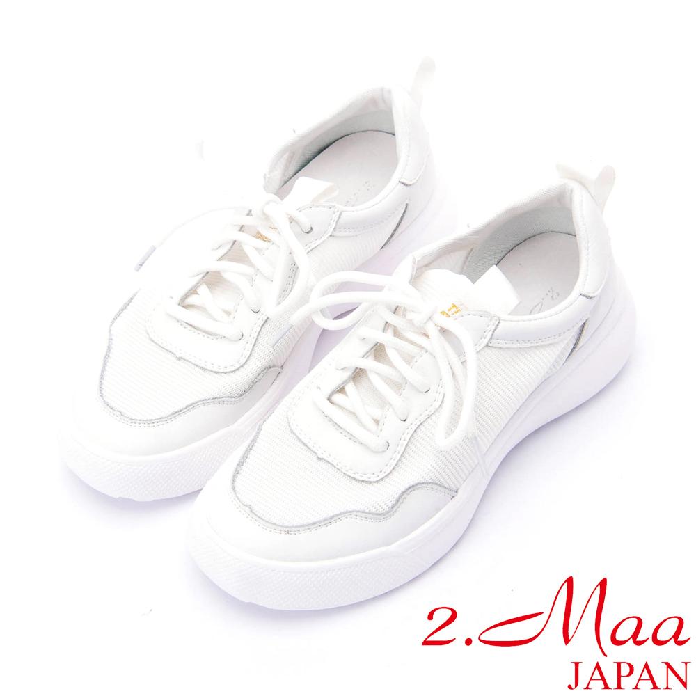 2.Maa 超潮的綁帶牛皮復古老爹鞋 - 純白