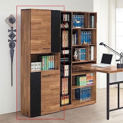 H&D 集層柚木半開放書櫥