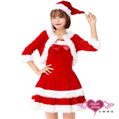 角色扮演 氣質甜心 可愛蝴蝶結洋裝聖誕服(紅F) AngelHoney天使霓裳