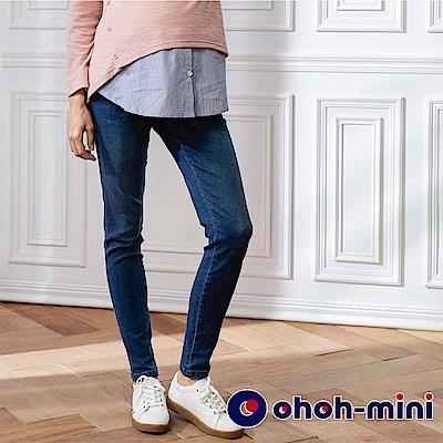 【ohoh-mini 孕婦褲】直條紋煙管牛仔長褲