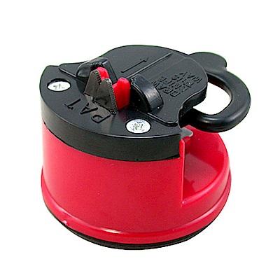 iSFun 廚房幫手 吸盤鎢鋼磨刀器