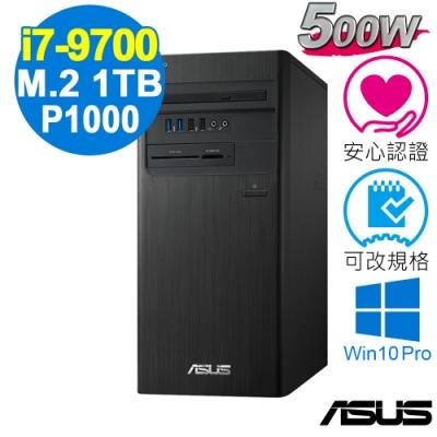 ASUS M840MB 商用電腦 i7-9700/8GB/M.2-1TB+1TB/P1000/500W/W10P