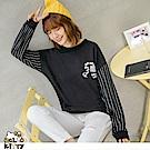 台灣製造~點點KITTY拼接條紋袖長版上衣-OB大尺碼