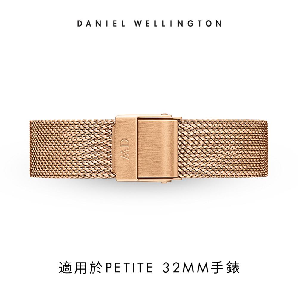 DW 錶帶 14mm香檳金米蘭金屬編織錶帶