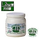查理肥皂 Charlie s Soap 洗衣粉1.2公斤/罐(共6罐)