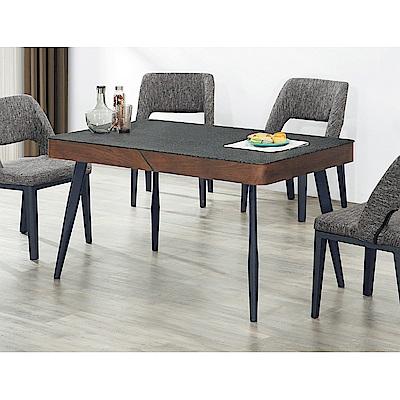 LOVE樂芙-玻璃餐桌-寬135深80高76公分