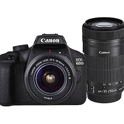 CANON EOS 4000D+18-55mm+55-250mm 雙鏡組*(中文平輸)