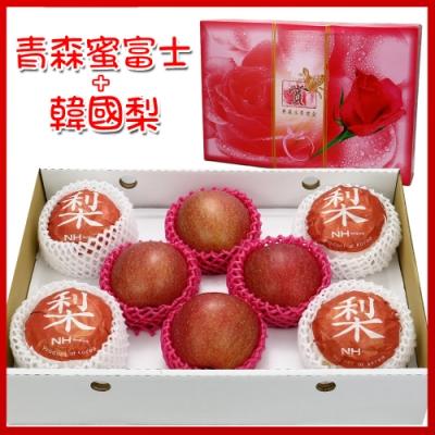 愛蜜果 日本青森蜜富士蘋果4顆+韓國梨4顆(禮盒組)