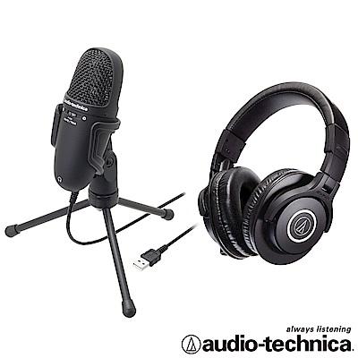 鐵三角 高性能收音USB麥克風 AT9934USB + 專業型監聽耳ATHM40x