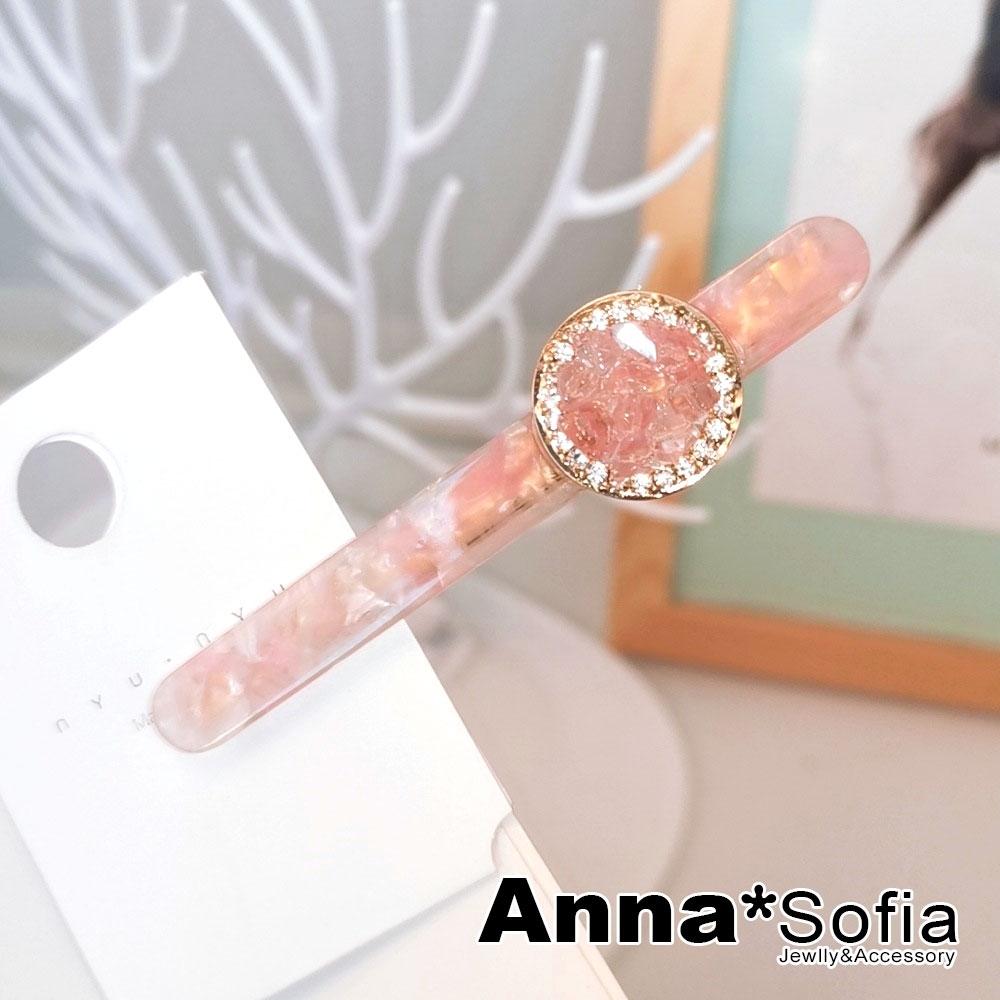 AnnaSofia 柔雲石紋 純手工小邊夾髮夾(甜粉-圓墜)