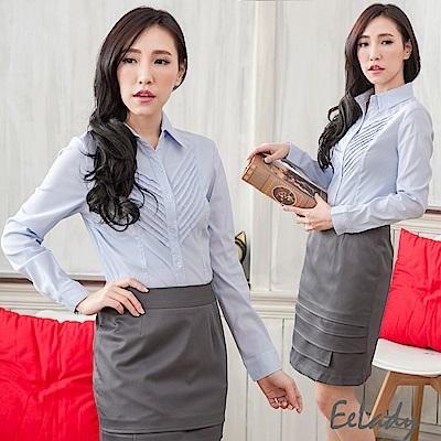 EELADY-OL知性穿搭斜紋長袖襯衫(藍色)