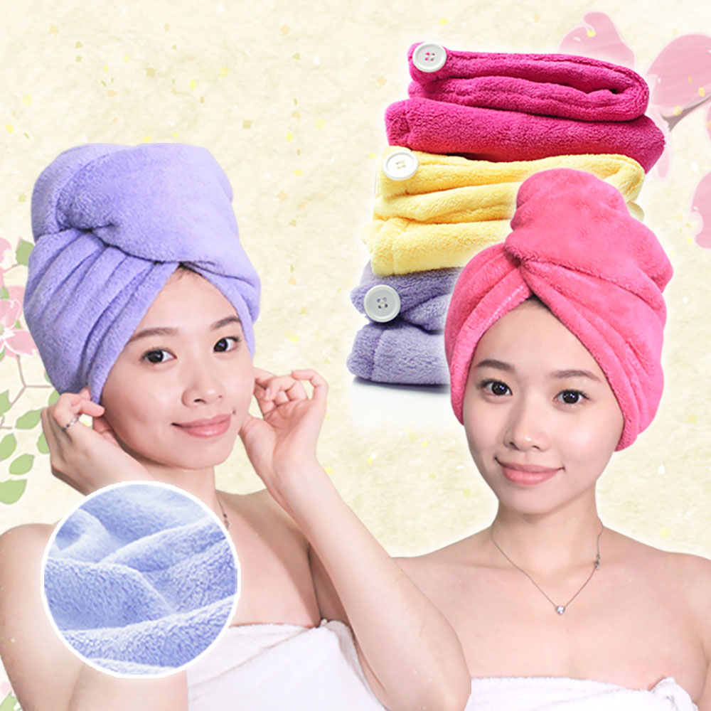 【Incare】日本強效3倍吸水完整包覆棉絨頭巾(3入)
