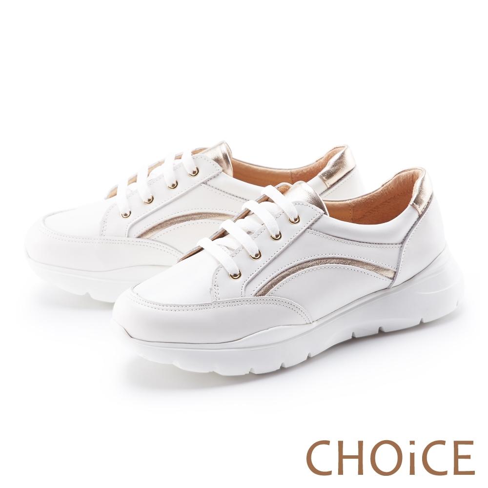 CHOiCE 流線綁帶雙皮質厚底 女 休閒鞋 白色