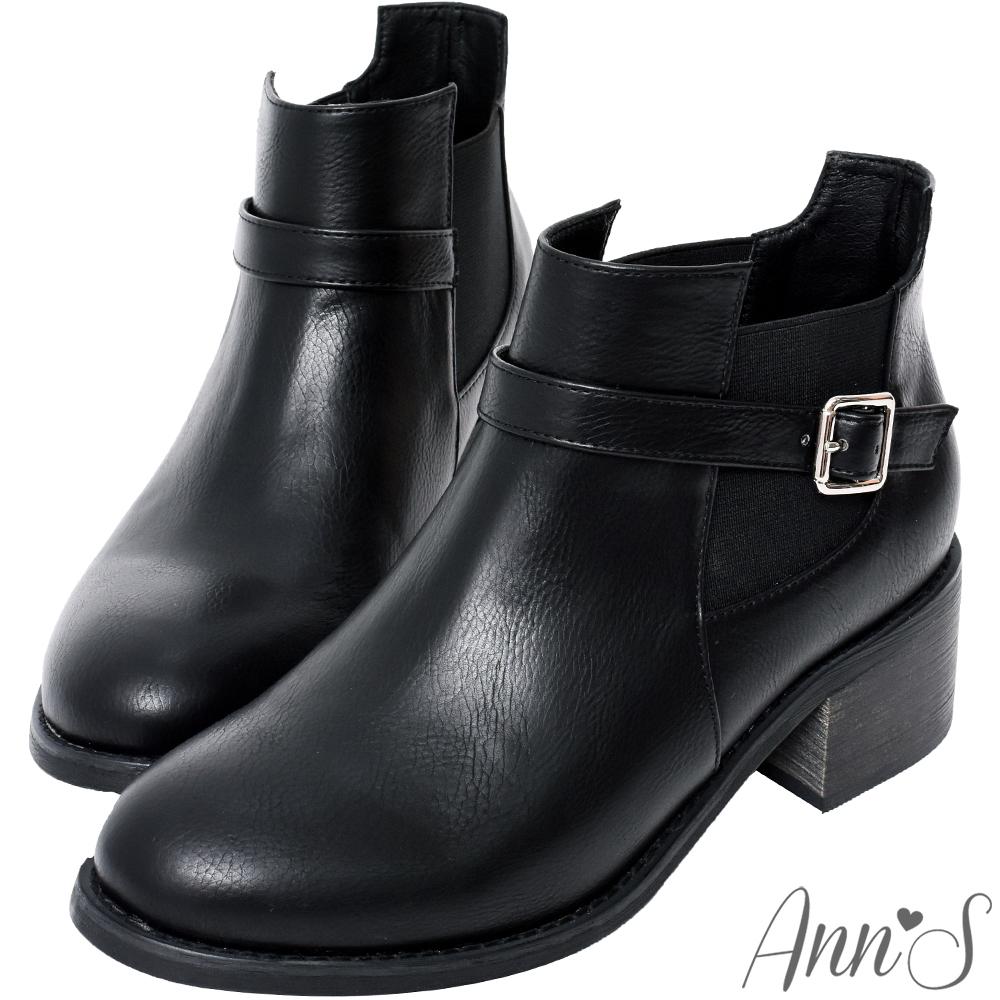 Ann'S好看好穿-單銀扣切爾西粗跟短靴-黑(版型偏大)