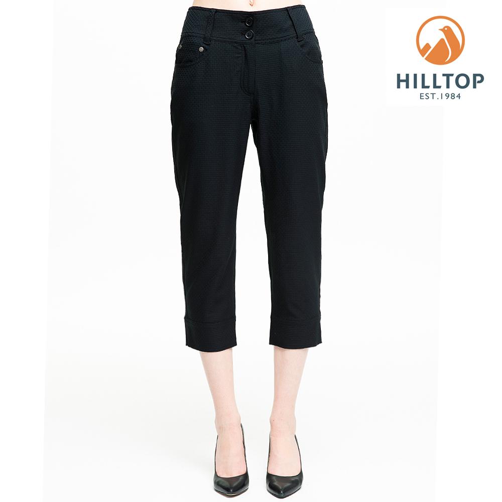 【hilltop山頂鳥】女款超潑水抗UV七分褲S07FH4黑美人
