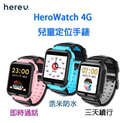 Herowatch 4G視訊通話兒童智慧手錶