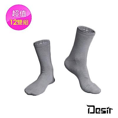 Desir-商務男仕紳士經典純色中筒襪12雙