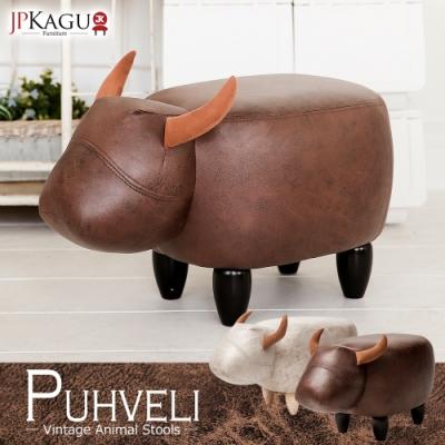 JP Kagu 工業風水牛造型皮沙發椅凳/矮凳