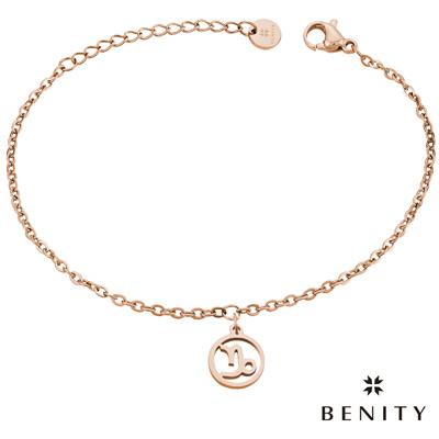 BENITY 星座吊飾 星座物語 魔羯座 醫療級抗敏 白鋼 IP玫瑰金 女手鍊