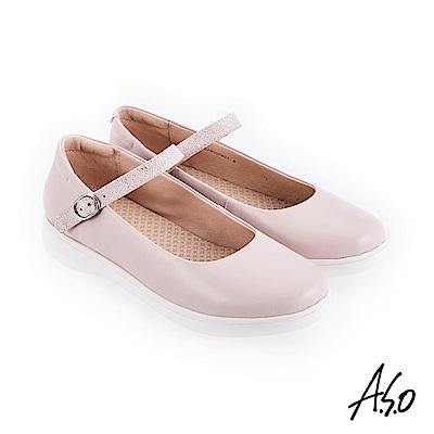 A.S.O 3D超動能 簡約風格多穿式休閒鞋 粉紅