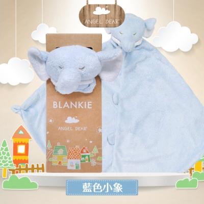 美國 Angel Dear 動物嬰兒安撫巾禮盒版 (藍色大象)
