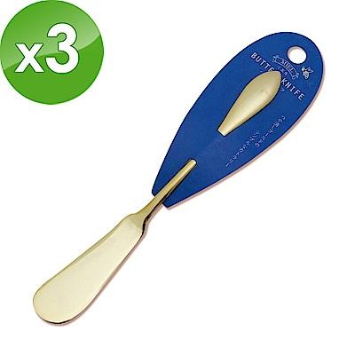 日本ECHO 鍍金不鏽鋼MIER奶油刀(3入組)(快)