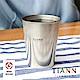 TiANN 鈦安純鈦餐具 雙層咖啡杯(原色) 330ml 贈綠杯蓋 product thumbnail 1