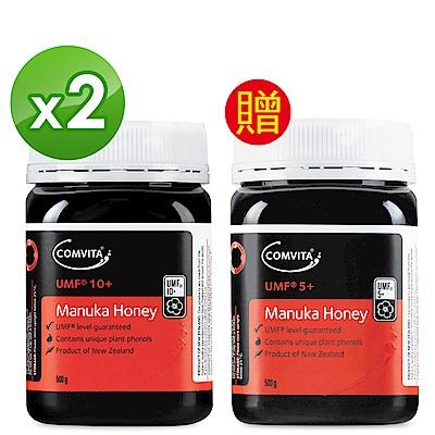【Comvita 康維他】UMF10+麥蘆卡蜂蜜500g優質組