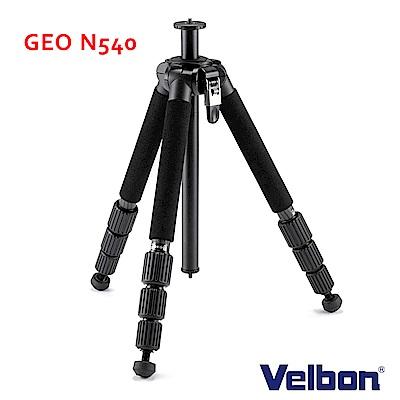 Velbon Geo N540 碳纖維三腳架(不含雲台)-公司貨