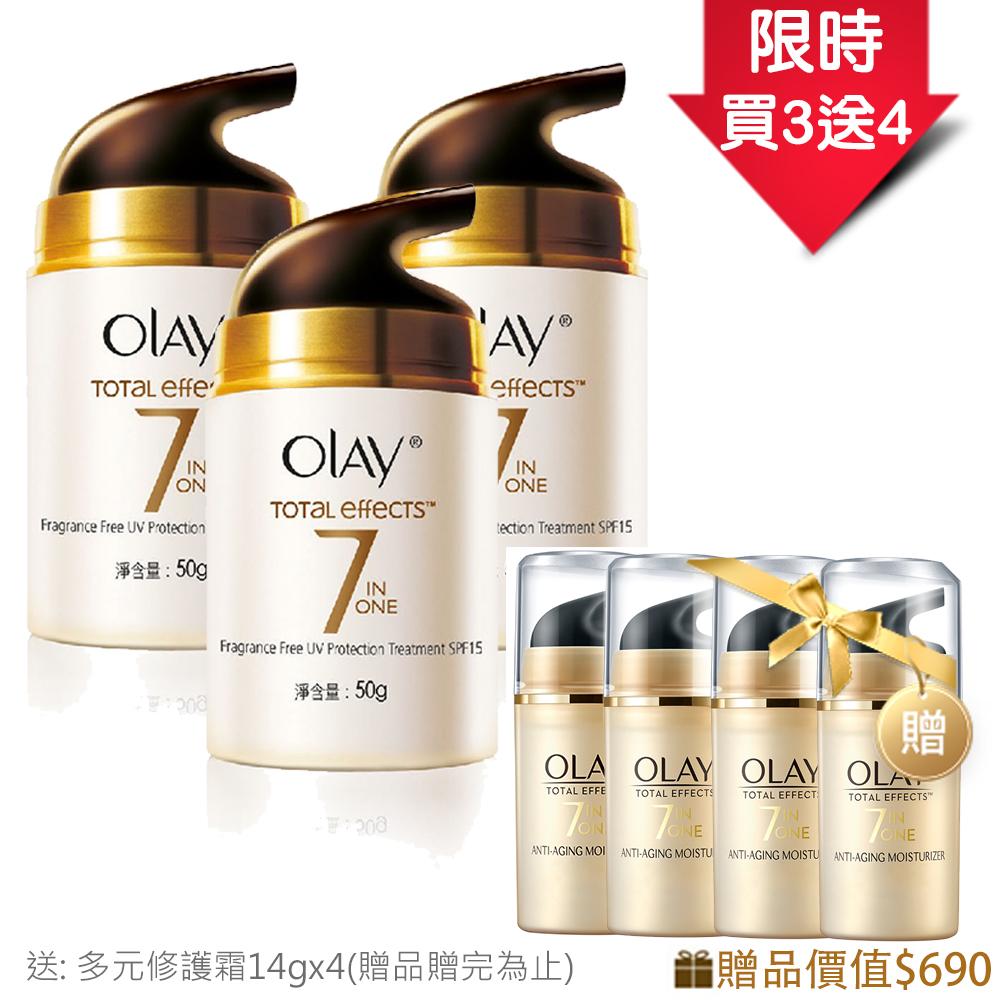 歐蕾 OLAY 多元修護 日霜50g x3入(SPF15)