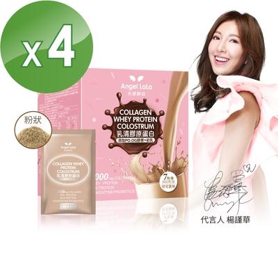 Angel LaLa天使娜拉_日本PO.OG膠原初乳乳清蛋白(無糖可可/7包/盒x4盒)