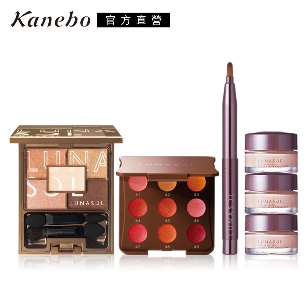 Kanebo 佳麗寶 LUNASOL晶巧光燦眼盒燦夏特惠組(2色任選)
