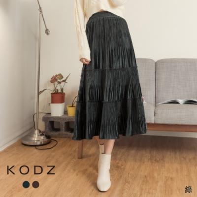 東京著衣-KODZ 甜蜜夢境絨面細褶層次蛋糕長裙(共二色)