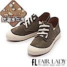 Fair Lady Soft Power軟實力 免綁鞋帶真皮休閒鞋 綠