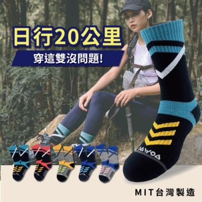 【WOAWOA】能量激發登山襪-高筒-6入優惠組合(登百岳推薦款 台灣製 厚底 透氣 運動襪 襪子 除臭襪 機能襪 )