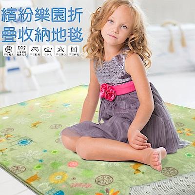 范登伯格 - 繽紛樂園  摺疊收納遊戲地毯 (100 x 150cm)