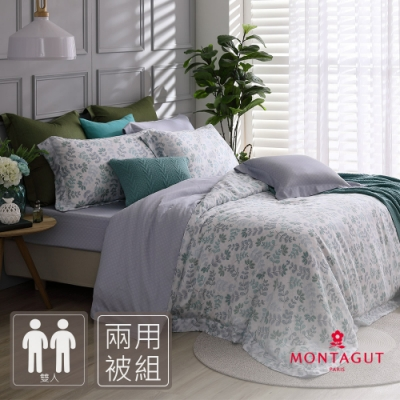 MONTAGUT-蕨色風華-200織紗萊賽爾纖維天絲-兩用被床包組(雙人)