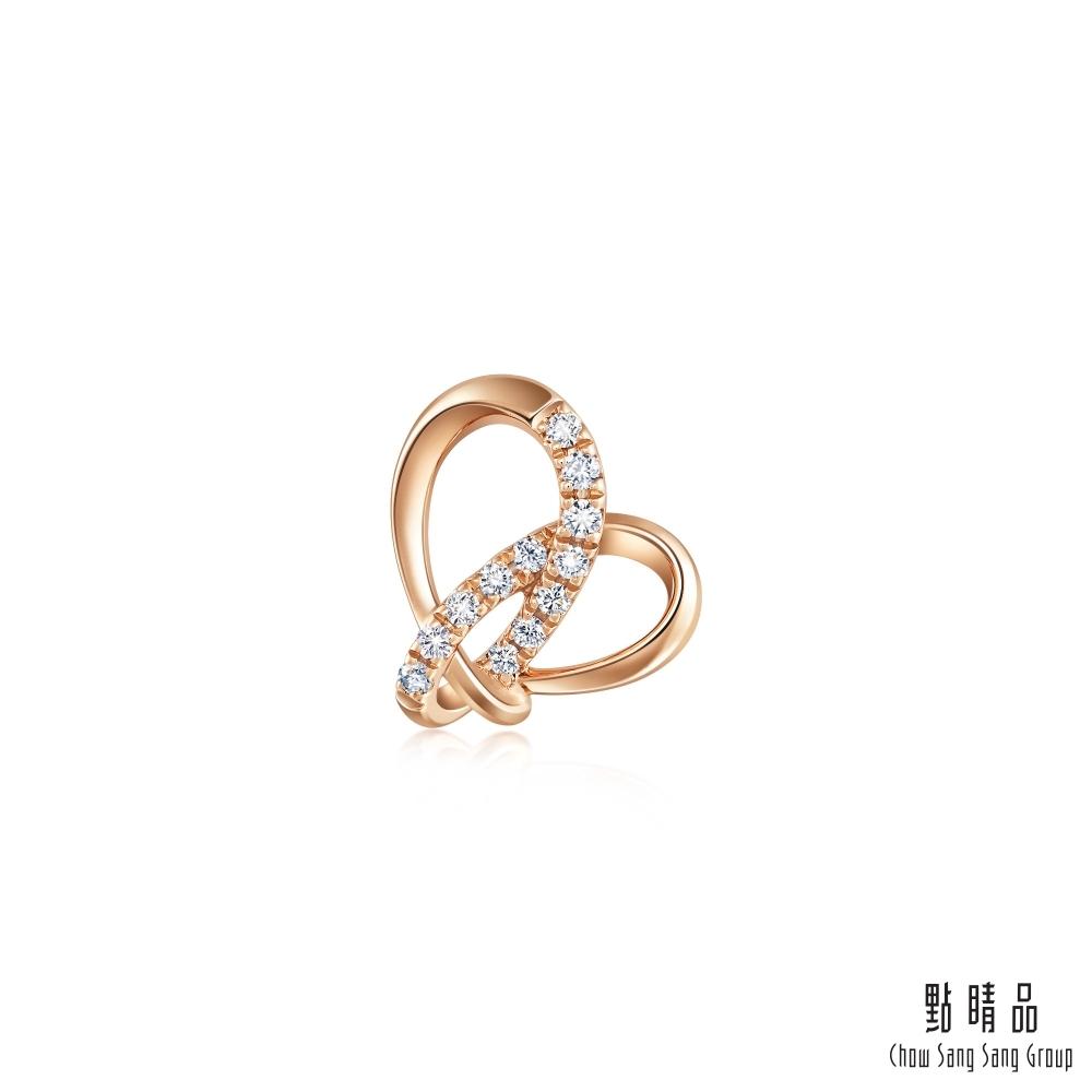點睛品 Promessa 同心系列 18K玫瑰金鑽石耳環(單支左耳)